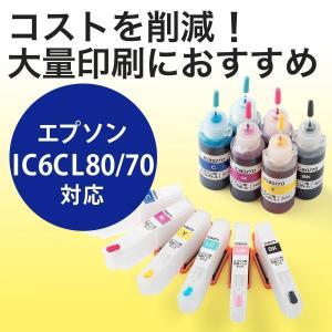 詰め替えインク エプソン IC6CL80/IC6CL70対応 汎用インクカートリッジ+詰め替えインクセット 6色セット 約5回分 各30ml リセッター付き(即納)|sanwadirect