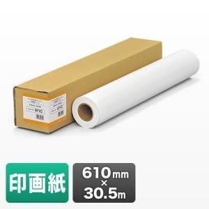 プロッター用紙 ロール紙 印画紙 半光沢 610mm×30.5m エプソン&キヤノン&HP対応(取寄せ)|sanwadirect