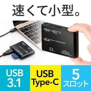 マルチカードリーダー USB Type-C USB3.1Gen1  SD microSD コンパクトフラッシュ メモリースティック M2(即納)|sanwadirect