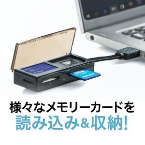 カードリーダー カードケース収納付き SD microSD メモリースティック M2 メモリケース USB3.1 Gen1 Aコネクタ(即納)|sanwadirect