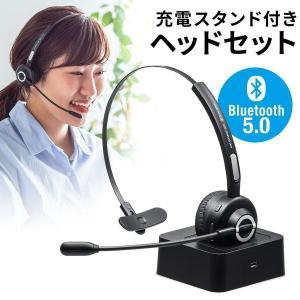 ヘッドセット Bluetooth ワイヤレス ヘッドホン マイク付き 電話対応 業務用 コールセンタ...