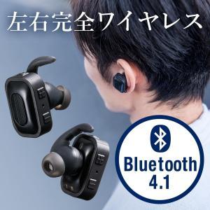 ワイヤレス イヤホン Bluetooth ブルートゥース(即...