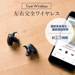 ワイヤレス イヤホン Bluetooth ブル...の詳細画像1