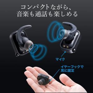 ワイヤレス イヤホン Bluetooth ブル...の詳細画像3