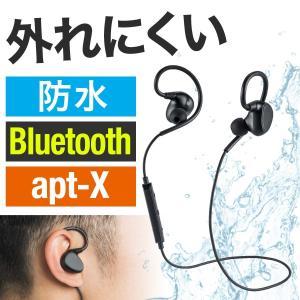 ワイヤレスイヤホン bluetooth 4.1 ブルートゥース 両耳 防水 ワイヤレス イヤホン(即納)|sanwadirect