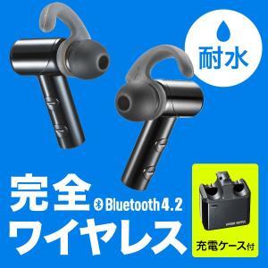 ワイヤレスイヤホン Bluetooth イヤホン ワイヤレス ブルートゥース 防水 ワイヤレス イヤホン(即納)|sanwadirect