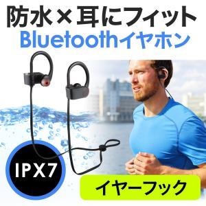 Bluetooth イヤホン 防水 ワイヤレスイヤホン(即納)|sanwadirect