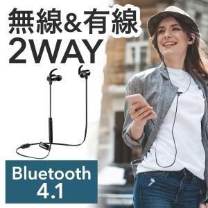 ワイヤレスイヤホン Bluetoothイヤホン apt-x 高音質 コーデック ブルートゥースイヤホン(即納)|sanwadirect