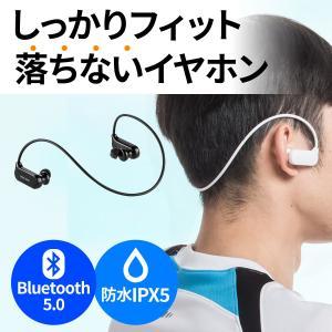 Bluetoothイヤホン ワイヤレス イヤホン Bluetooth5.0 IPX5 防水 コンパクト 軽量 スポーツ ブルートゥース(即納)|sanwadirect