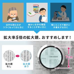 ルーペ 拡大鏡 デスクルーペ LEDライト 5倍 虫眼鏡(即納)|sanwadirect|02