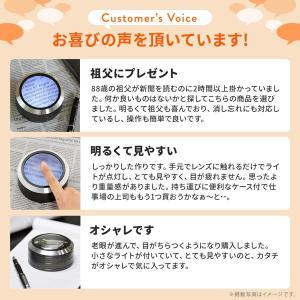 ルーペ 拡大鏡 デスクルーペ LEDライト 5倍 虫眼鏡(即納)|sanwadirect|03