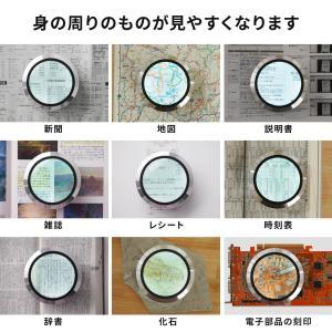ルーペ 拡大鏡 デスクルーペ LEDライト 5倍 虫眼鏡(即納)|sanwadirect|04