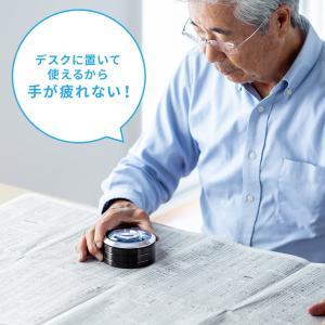 ルーペ 拡大鏡 デスクルーペ LEDライト 5倍 虫眼鏡(即納)|sanwadirect|05