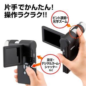 デジタル顕微鏡 マイクロスコープ 300倍 顕微鏡 デジタルマイクロスコープ|sanwadirect|03