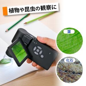 デジタル顕微鏡 マイクロスコープ 300倍 顕微鏡 デジタルマイクロスコープ|sanwadirect|04