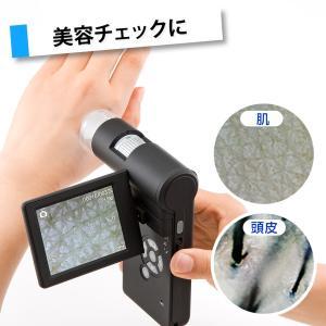 デジタル顕微鏡 マイクロスコープ 300倍 顕微鏡 デジタルマイクロスコープ|sanwadirect|05