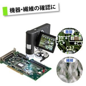 デジタル顕微鏡 マイクロスコープ 300倍 顕微鏡 デジタルマイクロスコープ|sanwadirect|06