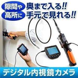 ファイバースコープ 内視鏡 カメラ LEDライト 防水 マイクロスコープ(即納)