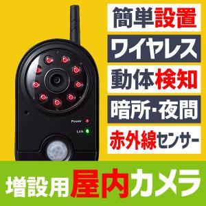 防犯カメラ 家庭用 ワイヤレス 監視カメラ 屋内 防犯カメラ|sanwadirect