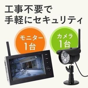 防犯カメラ 家庭用 ワイヤレス 屋外 監視カメラ 屋外 バレット 防水|sanwadirect