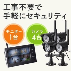 防犯カメラ 家庭用 ワイヤレス 屋外 監視カメラ 防水 暗視 4台|sanwadirect