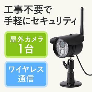 防犯カメラ 家庭用 ワイヤレス 屋外 監視カメラ 防水 暗視 カメラ|sanwadirect