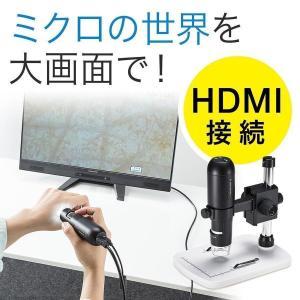 顕微鏡 デジタル顕微鏡 光学ズーム220倍 350万画素 デジタル マイクロスコープ(即納)|sanwadirect