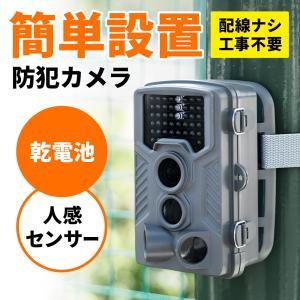 防犯カメラ 屋外 家庭用 配線不要 電池式 監視カメラ ワイヤレス 暗視 モニター付き トレイルカメラ(即納)