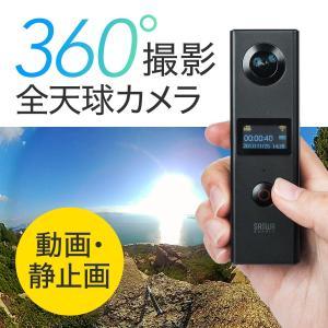 360度 全天球 カメラ iPhone スマホ Wi-Fi 動画 静止画 VRモード(即納)|sanwadirect