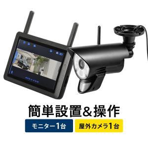 防犯カメラ 監視カメラ 屋外 ワイヤレス 暗視 スピーカー付き カメラ 1台(即納)|sanwadirect