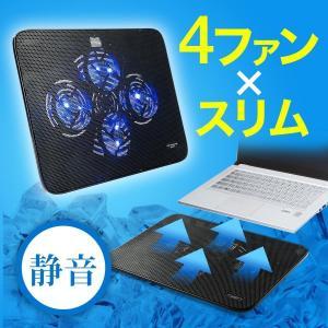 ノートパソコンクーラー 冷却台 静音 15.6インチ対応 4ファン USB給電 スタンド付き(即納)