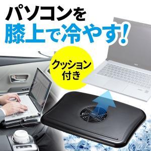 ノートパソコン 冷却 クーラーパッド ノートクーラー ノート...