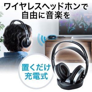 ワイヤレスヘッドフォン ヘッドホン テレビ対応 高音質(即納)|sanwadirect