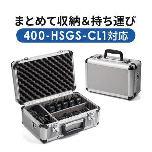 400-HSGS001用収納ケース キャリングケース 鍵付 ショルダーベルト付 sanwadirect