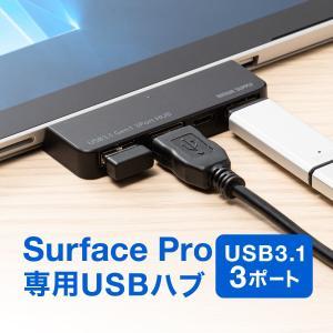 合計5,000円以上お買い上げで送料無料(一部商品・地域除く)!【2019年7月登録】Surface...