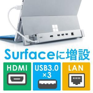 Surface Pro4 Pro3 3 USBハブ サーフェス USB3.0 HDMI LAN サーフェス(即納)|sanwadirect