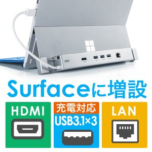 Surface Pro4 Pro3 USBハブ Microsoft サーフェス USB3.1 HDMI LAN|sanwadirect