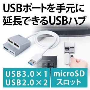 USB3.0ハブ USBハブ USB3.0 カードリーダー microSD(即納)|sanwadirect
