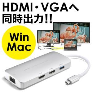 USB ハブ 変換 HDMI Type-C VGA USB3.1 3.0 同時出力 PD対応 iPa...