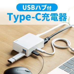 Type-C USBハブ付き ACアダプタ Type-C USB Aコネクタ HDMI出力 USB PD(即納)|sanwadirect