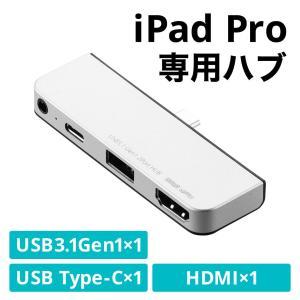 iPad Pro専用ドッキングハブ USB PD対応 HDMI出力 4K/30Hz USB Type...