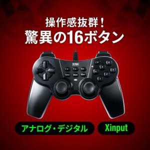USBゲームパッド 16ボタン 全ボタン連射対応 振動 高耐久ボタン|sanwadirect