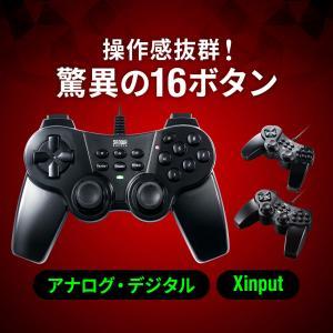 ゲームパッド 16ボタン PC USB ゲームコントローラー 連射対応 Xinput対応 振動機能付...