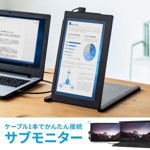 モバイルモニター モバイルディスプレイ 12.5インチ ノートPC用 フルHD 高画質 Mobile...