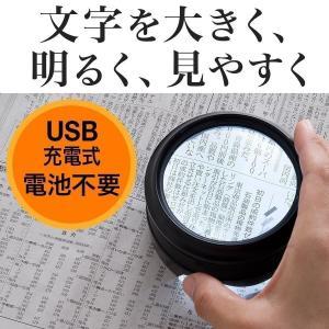 拡大鏡 デスクルーペ LEDライト搭載 拡大率5倍 電池不要 USB充電式 虫眼鏡(即納)|sanwadirect