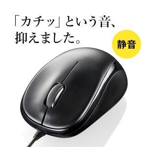 マウス 静音 有線 マウス ブルーLED PC USB 小型 有線マウス|sanwadirect
