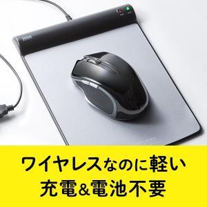 マウス 無線 ワイヤレスマウス バッテリーフリー 電池不要 5ボタン ブルーLED(即納)|sanwadirect