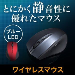 マウス ワイヤレス 無線 静音 5ボタン (即納)|sanwadirect