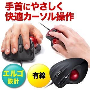 トラックボールマウス 有線 レーザー 6ボタン(即納)|sanwadirect