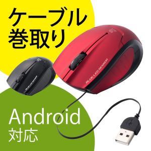 マウス 巻取り 有線 アンドロイド microUSB変換 ケーブル 小型 3ボタン|sanwadirect